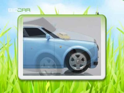 Biocar n°31