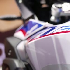 Clip BMW R1250 GS