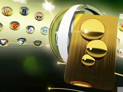 Domino's Ligue 2 (J22) : Revivez les 22 buts de la soirée !