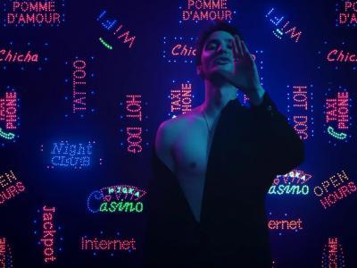 Hyacinthe - Le regard qui brille feat. Ammour