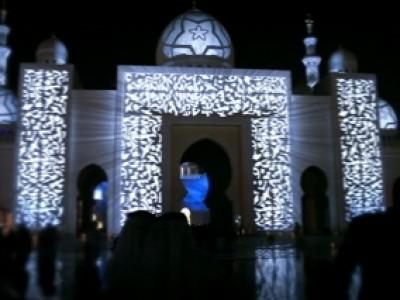 La mosquée d'Abu Dabhi en projection mapping