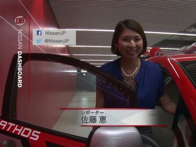 Des Nissan survoltées pour les Bioman du XXIe siècle