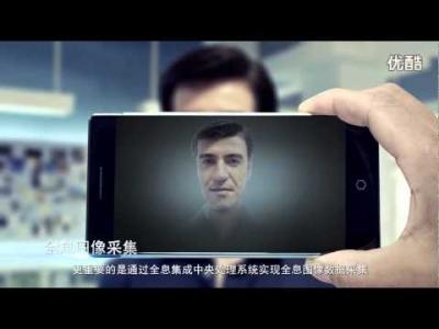 Takee - le premier smartphone en 3D