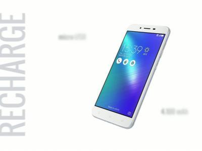 Asus ZenFone 3 Max Plus : présentation du téléphone en vidéo
