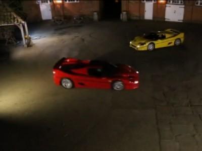 Ferrari F50 VS ... Ferrari F50