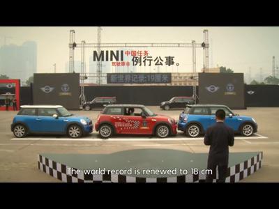 Parking extrême en Mini
