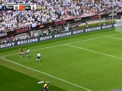 Tottenham - Manchester United : le résumé et les buts