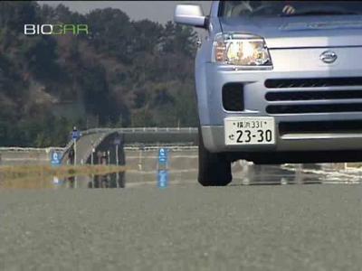 Emission BioCar N°17