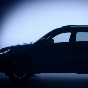 Skoda Kodiaq RS : preview du SUV sportif avant le Mondial de l'Auto 2018
