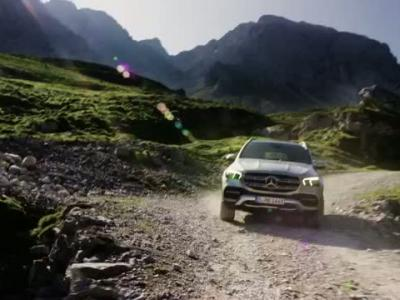 Mercedes GLE : vidéo officielle de présentation