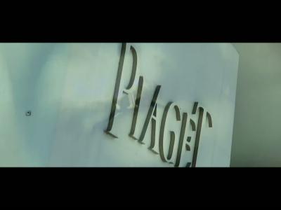 Piaget ouvre les portes de sa maison à Paris