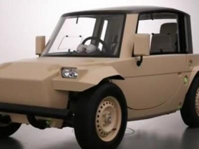 Toyota Camatte : la voiturette pour enfant