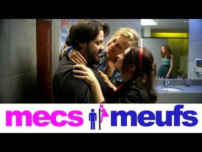 MECS MEUFS