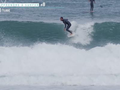 Coach surf #8 - Le tube