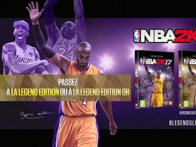 NBA 2K17 : le trailer Arena Authenticity
