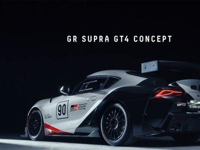 Toyota GR Supra GT4 : le concept en vidéo