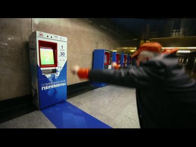 Un peu de sport contre un ticket de métro ?