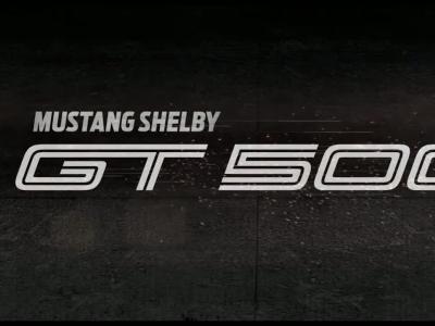 Shelby GT500 : la Ford Mustang avec plus de 700 ch prévue pour 2019