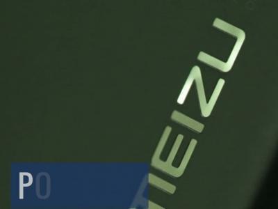 Test du Meizu Pro 7 : un haut de gamme qui réussit à se démarquer