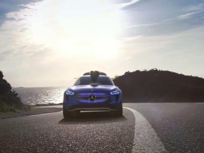 Concept Mercedes G-Code