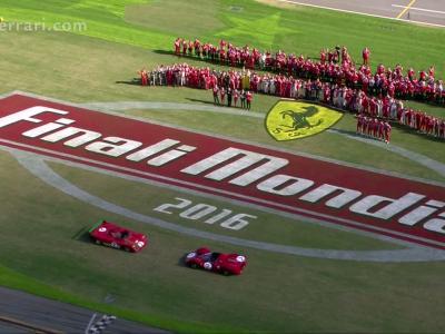 Ferrari Finali Mondiali: il fallait être à Daytona ce weekend!
