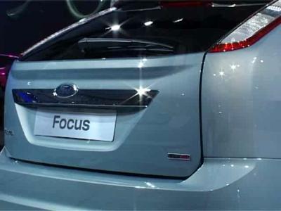 Salon de Francfort : Ford Focus restylée