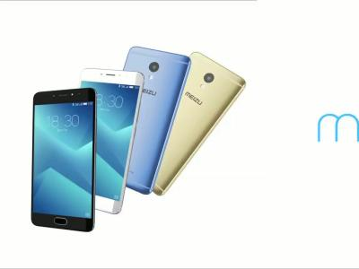 Meizu M5 Note : vidéo officielle de présentation