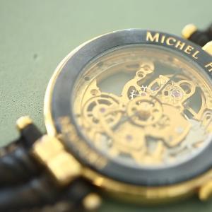 Michel Herbelin, l'irréductible French Touch - La manufacture