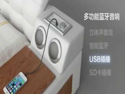 Un lit multifonctions parfait pour le télétravail en vidéo