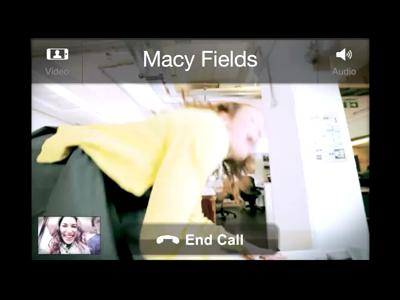 Skype for iPhone - now with video