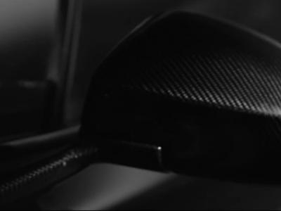 Teaser Aston Martin: la Vanquish Carbon en approche?