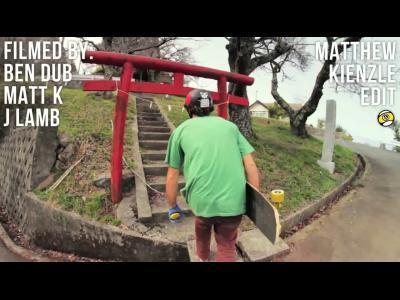 Petit ride en skate sur les routes sineuses au Japon