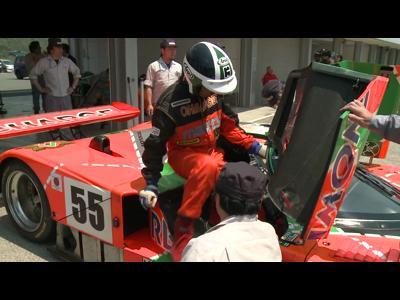 La Mazda 787B élue «Légende du Mans»