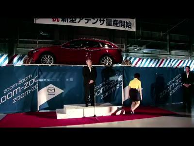 La Mazda6 FastWagon déjà dévoilée