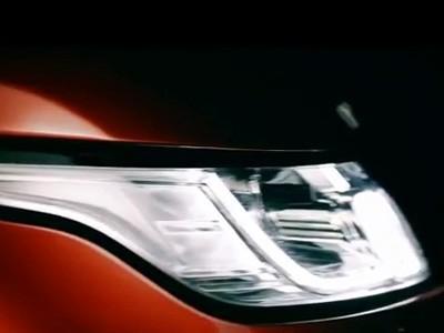 Teaser Range Rover Sport 2014