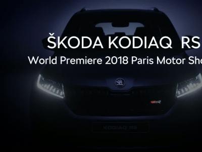 Skoda Kodiaq RS : le modèle de série en teaser vidéo