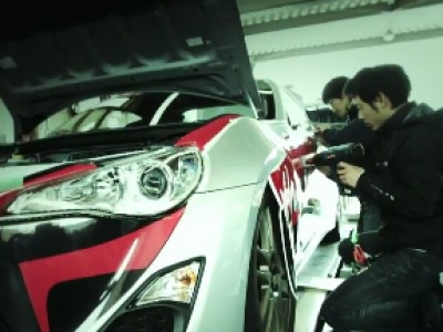 Toyota 86 version rallye