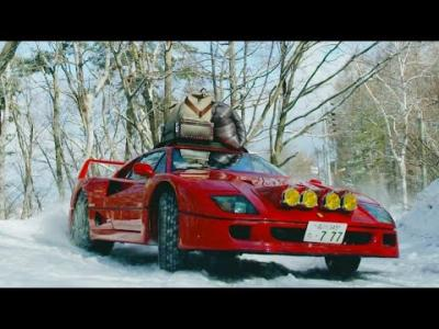 La Ferrari F40 part au ski