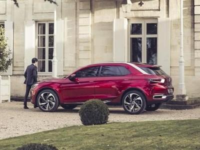 Le concept Citroën DS Wild Rubis en vidéo