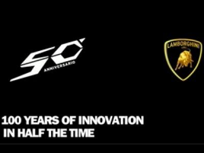 Lamborghini, 50 ans en 2013