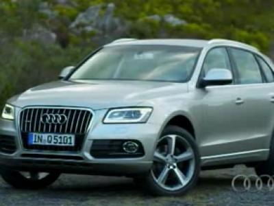 Audi Q5 restylé