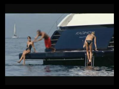 Couach Yacht 3700 Fly