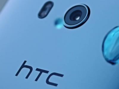HTC U11 : vidéo de présentation officielle (VO)