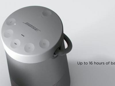 Bose Soundlike Revolve : vidéo officielle de présentation de l'enceinte 360°
