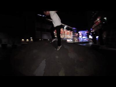 Une collaboration autour du skate board