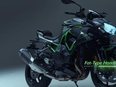 Kawasaki Z H2 - Vidéo technique officielle