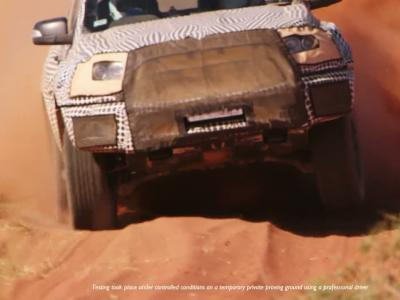 Ford prépare un Ranger Raptor