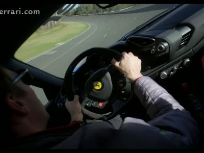 Une Ferrari 488 GTB inspirée par le rallye pour le Tour Auto