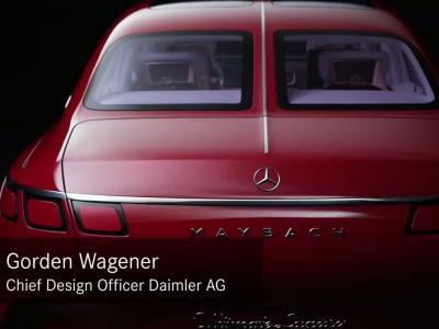Mercedes-Maybach Ultimate Luxury Concept : l'opulence incarnée