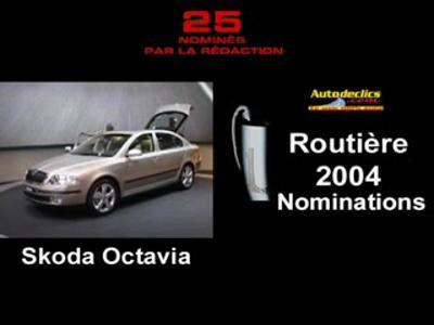 Autodeclics Awards 2005